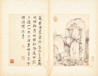 View 11. Thumbnail of Lot 3076. Hongren 1610 - 1664 弘仁1610-1664 | Landscapes and Calligraphies 書畫合璧冊.