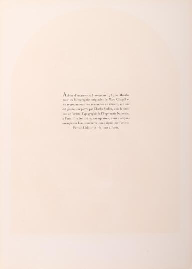 View 5. Thumbnail of Lot 8. AFTER MARC CHAGALL   DOUZE MAQUETTES DE VITRAUX POUR JÉRUSALEM (M. CS. 12-23; C. Bks. 57).