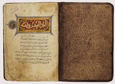 AN ILLUMINATED QUR'AN JUZ (XX), EGYPT, MAMLUK, CIRCA 1380 AD