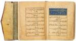 ABU AL-QASIM B. FIROOH AL-RU'AINI AL-SHATIBI (D.1194 AD), HIRZ AL-AMANI WA-WAJH AL-TAHANI, A GUIDE TO QUR'ANIC RECITATION, COPIED BY AL-MAMLUK MUSAFIR, EGYPT OR SYRIA, DATED 780 AH/1378-79 AD