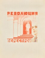 Revolution - Perestroika
