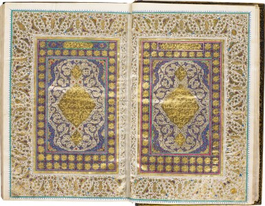 View 2. Thumbnail of Lot 79. A LARGE AND FINELY-ILLUMINATED QUR'AN, COPIED BY MUHAMMAD SHAFI' B. 'ALI ASKAR AL-ARSANJANI, THE ILLUMINATION ATTRIBUTED TO REZA SANI' HUMAYUN, PERSIA, QAJAR, DATED 1283 AH/1866-67 AD.
