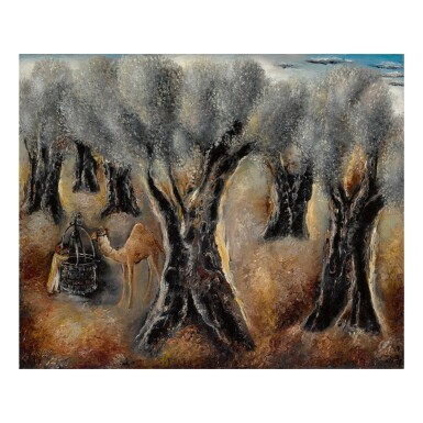 REUVEN RUBIN | WELL IN THE OLIVE FOREST