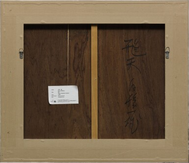 View 3. Thumbnail of Lot 609. Kazuo Shiraga 白髮一雄   Hiten - Celestial Maiden 飛天.