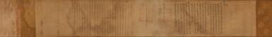 View 1. Thumbnail of Lot 149. Edit Impérial Dynastie Qing, époque Qianlong daté de la 42E année du règne Qianlong (1777) | 清乾隆四十二年 敕命聖旨 | An Imperial Edict Qing Dynasty, Qianlong period, dated 42th year of the Qianlong reign (1777).