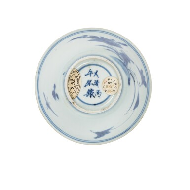 View 4. Thumbnail of Lot 1. RARE BOL EN PORCELAINE BLEU ET BLANC DYNASTIE QING, DATÉ 1666 |  清康熙 青花蝶戀花紋盃 《大清丙午年製》款 | A blue and white bowl, Qing Dynasty, dated 1666.
