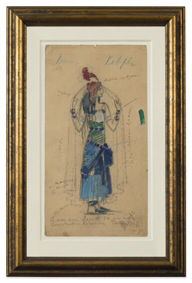 View 2. Thumbnail of Lot 61. KONSTANTIN ALEXEEVICH KOROVIN AND STUDIO | COSTUME DESIGN FOR PRINCE IGOR.