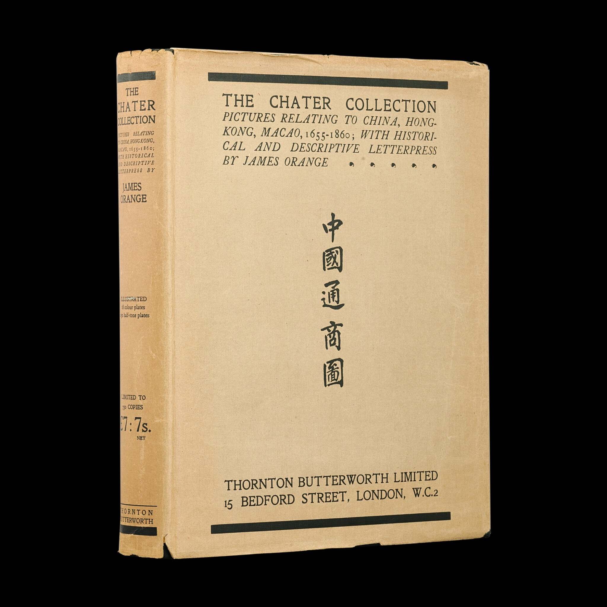View full screen - View 1 of Lot 198. James Orange, The Chater Collection: Pictures relating to China, Hongkong, Macao, 1655-1860, with Historical and Descriptive Letterpress by James Orange, London, 1924.   詹姆士.奧朗奇,《遮打爵士藏中國通商圖:十七至十九世紀西方人眼中的中國、香港、澳門》,倫敦,1924年,限量初版.