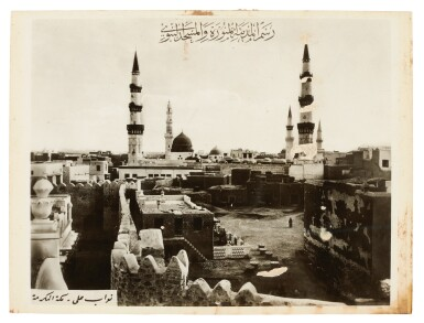 View 3. Thumbnail of Lot 171. Mecca and Medina. Forty photographs and twenty-four photograph postcards on mounts.