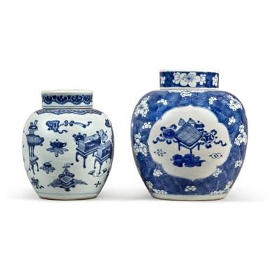 View 2. Thumbnail of Lot 31. Two blue and white jars and covers, Qing dynasty.