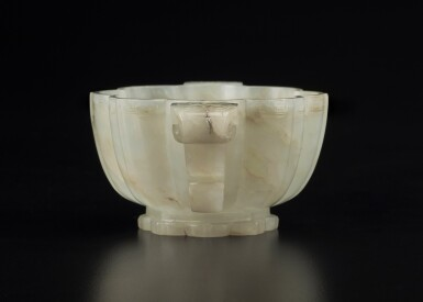 View 2. Thumbnail of Lot 51. A pale celadon jade lobed cup, Ming dynasty | 明 青白玉菱花式雙耳盃.