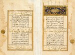 A LARGE ILLUMINATED QUR'AN JUZ (XIX), PERSIA, SAFAVID, 16TH CENTURY