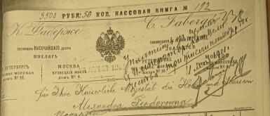 View 4. Thumbnail of Lot 290. A Fabergé Imperial two-colour gold-mounted guilloché enamel cigarette case, workmaster Michael Perchin, St Petersburg, 1899-1903.