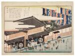 Utagawa Hiroshige (1797-1858) Arimatsu Tie-dyed Cloth at the Takeya Sahei Storefront (Arimatsu shibori Takeya Sahei misesaki), Edo period, 19th century