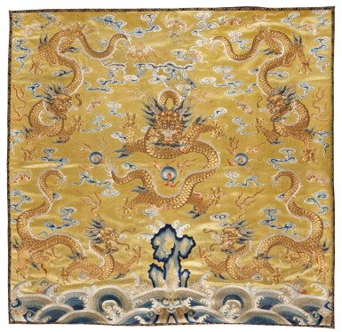 View 1. Thumbnail of Lot 29. AN IMPERIAL YELLOW-GROUND EMBROIDERED SILK CUSHION COVER, QING DYNASTY, QIANLONG PERIOD  清乾隆 黃地鍛綉五龍趕珠紋墊面.