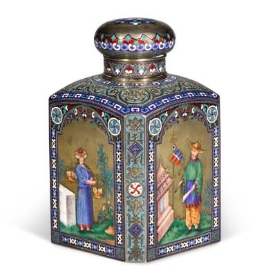 View 2. Thumbnail of Lot 201. A silver, champlevé and en plein pictorial enamel tea caddy, Lyubavin, Moscow, 1884.
