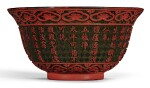 AN IMPERIALLY INSCRIBED CARVED CINNABAR LACQUER BOWL, QIANLONG SEAL MARK AND PERIOD | 清乾隆 御製剔紅「三清茶」詩茶盌  《大清乾隆年製》、《乾隆丙寅小春御題》款  「乾」、「隆」印