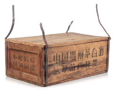 """View 16. Thumbnail of Lot 1. """"Sun Flower"""" Kweichow Moutai in Original Wooden Crate 53.0 abv 1974 年葵花牌貴州茅台酒原木箱 (24 BT50)."""