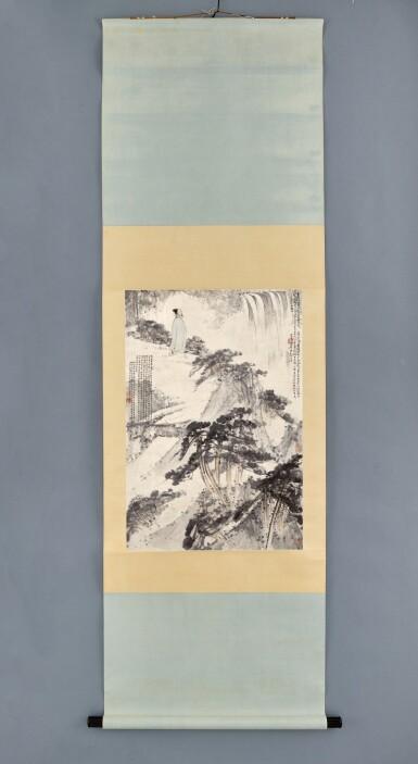 View 2. Thumbnail of Lot 2553.  Fu Baoshi 傅抱石 | Scholar Appreciating the Waterfall 太白〈廬山謠〉詩意.