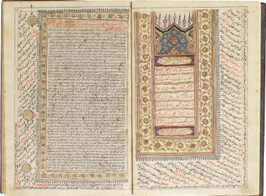 A LARGE ILLUMINATED QUR'AN, COPIED BY HAFIZ 'ATA 'ALLAH, INDIA, LATE 18TH/EARLY 19TH CENTURY