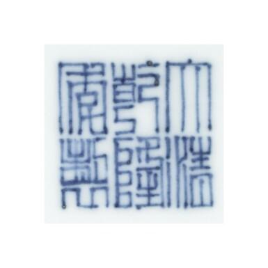 View 7. Thumbnail of Lot 149. A large dark-blue-glazed vase, tianqiuping, Qianlong seal mark and period   清乾隆 藍釉天球瓶  《大清乾隆年製》款.