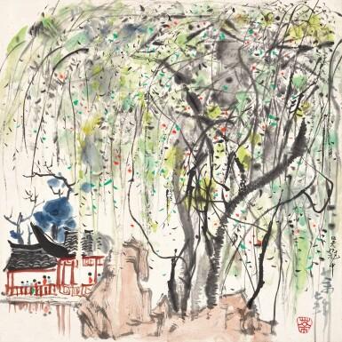 View 1. Thumbnail of Lot 2517. Wu Guanzhong 吳冠中 | A Garden in Suzhou 蘇州園林.