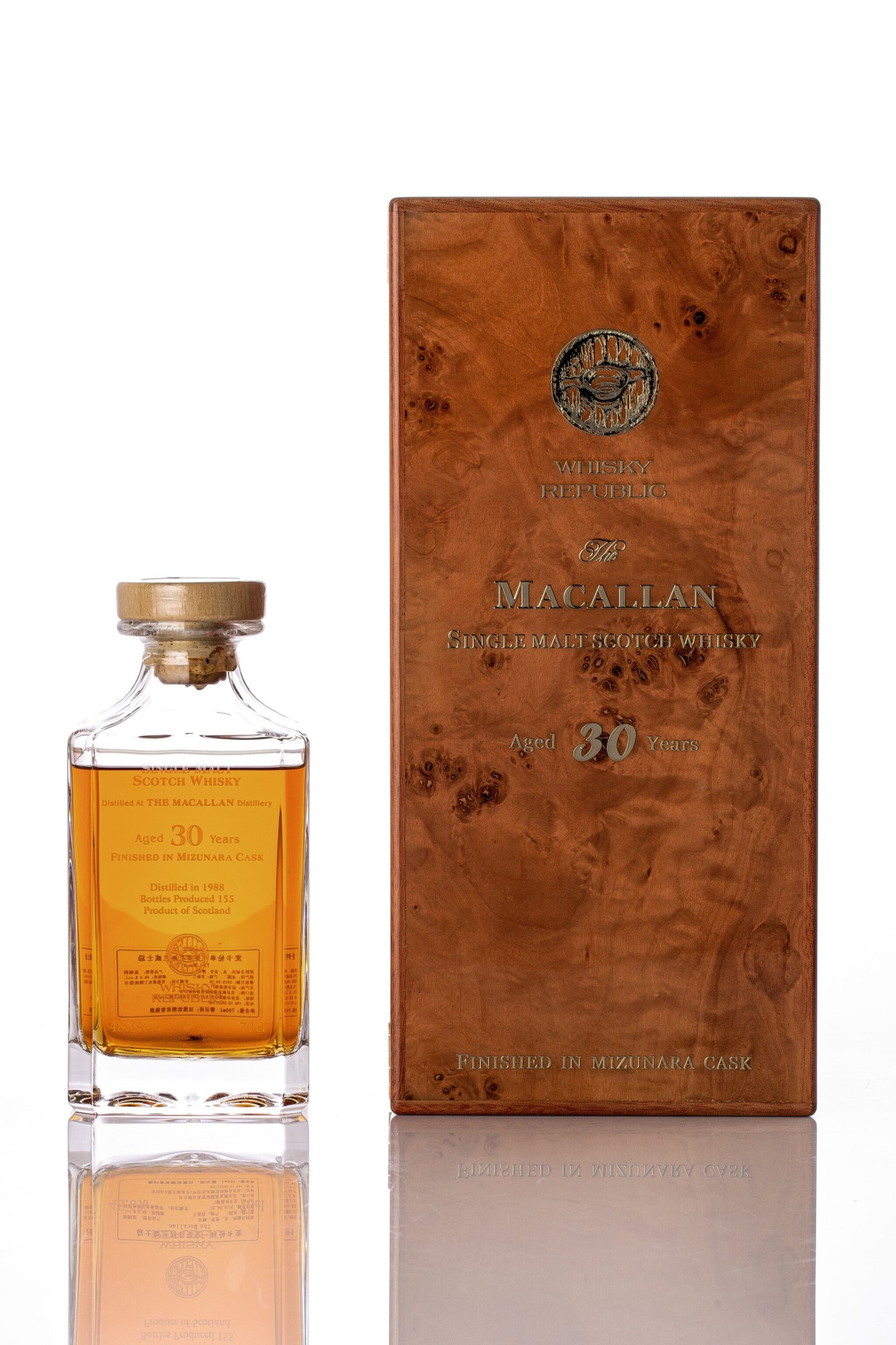 View full screen - View 1 of Lot 5525. Macallan 30 Year Old finished in Mizunara Cask 48.6 ABV NV (1 BT70).