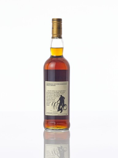 View 2. Thumbnail of Lot 5442. The Macallan 25 Year Old Anniversary Malt 43.0 abv 1971 (1 BT70).