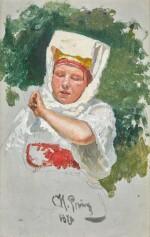 ILYA EFIMOVICH REPIN |Study for Procession in an Oak Forest