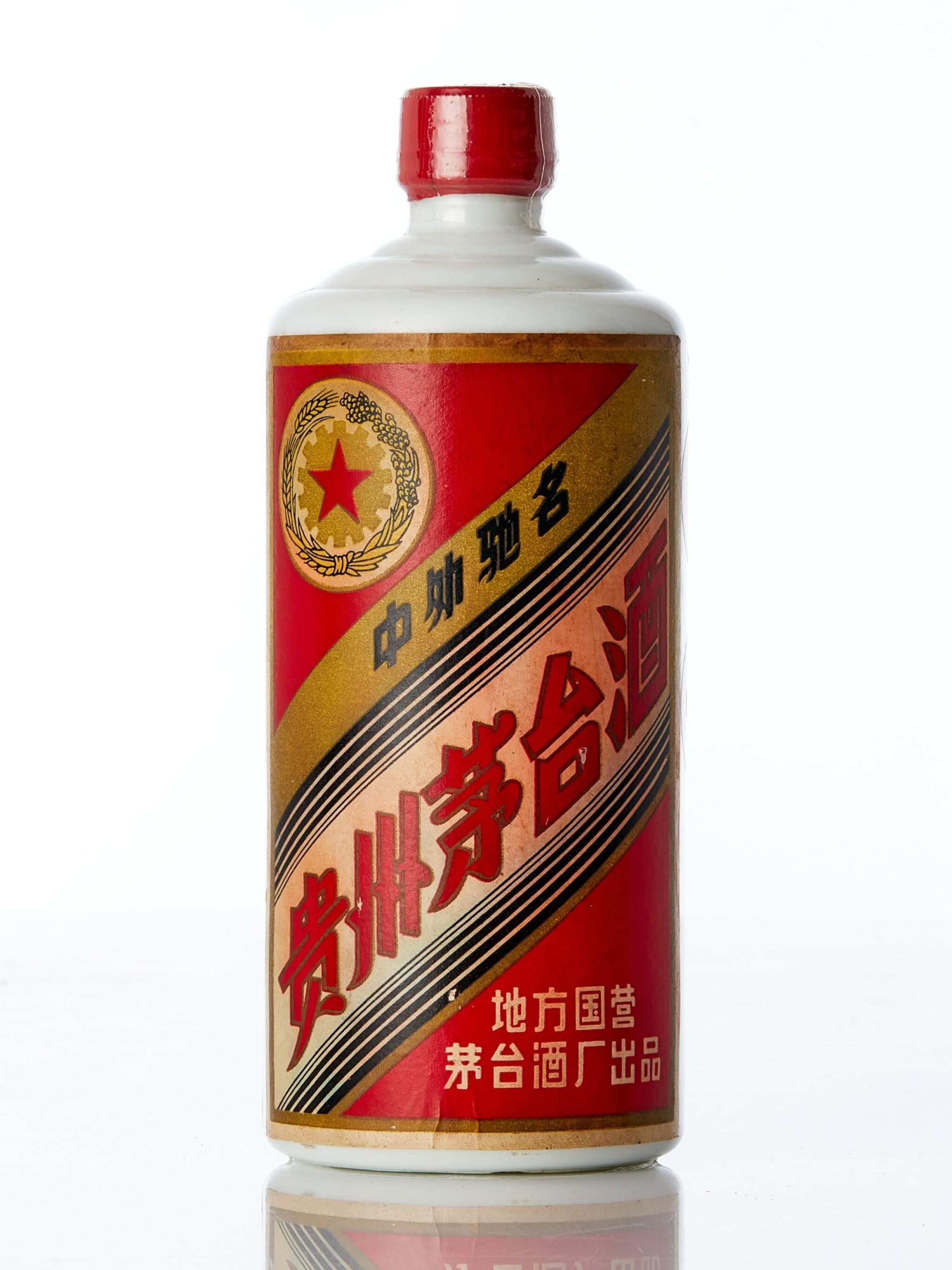 View full screen - View 1 of Lot 5523. 1983-1986年產五星牌內銷貴州茅台酒(地方國營)Kweichow Moutai circa 1983 - 1986 NV (1 BT50)        .