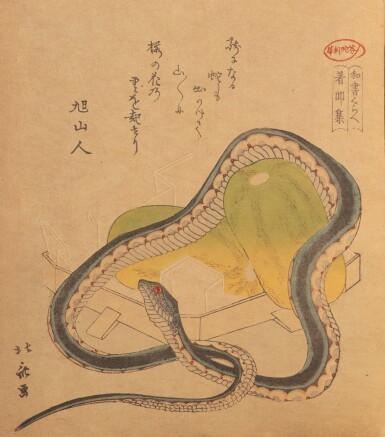 View 4. Thumbnail of Lot 291. Set of three woodblock prints, Japan, Edo-Meiji period.
