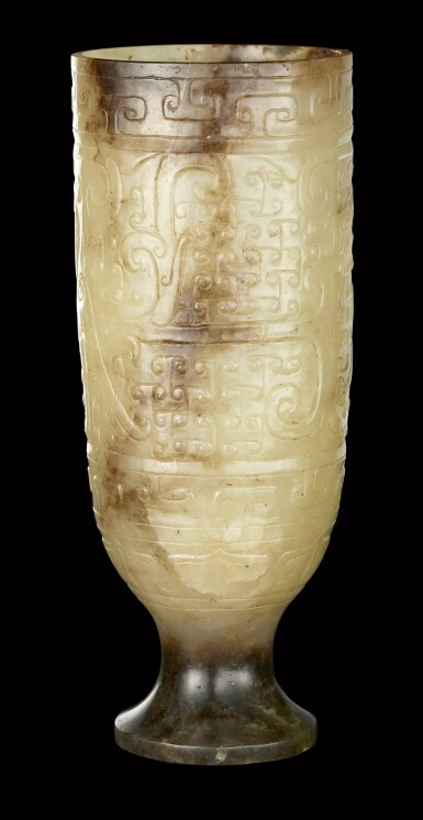 View 3. Thumbnail of Lot 16. AN EXTREMELY RARE AND IMPORTANT JADE 'TWIN BIRD' STEM CUP WESTERN HAN DYNASTY | 西漢 玉雕朱雀紋高足盃.