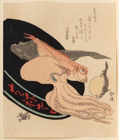 View 2. Thumbnail of Lot 291. Set of three woodblock prints, Japan, Edo-Meiji period.