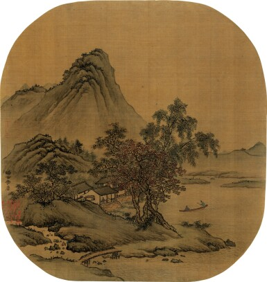 View 2. Thumbnail of Lot 2522.  ANONYMOUS 佚名   ALBUM OF VARIOUS OBJECTS AFTER SONG AND YUAN MASTERS 擬宋元諸家雜畫冊.