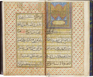 AN ILLUMINATED COLLECTION OF PRAYERS, INCLUDING DALA'IL AL-KHAYRAT, NORTH INDIA, 19TH CENTURY