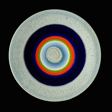 View 5. Thumbnail of Lot 4. Alan Clarke for Poole Pottery, circa 2000   The Planets.