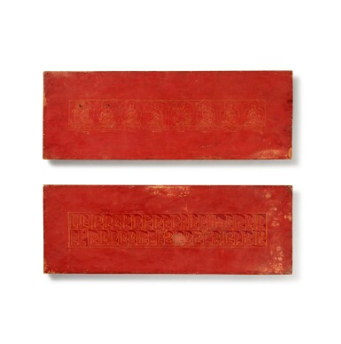View 2. Thumbnail of Lot 325. A Pair of Polychrome Wood Manuscript Covers, Tibet, circa 15th Century.