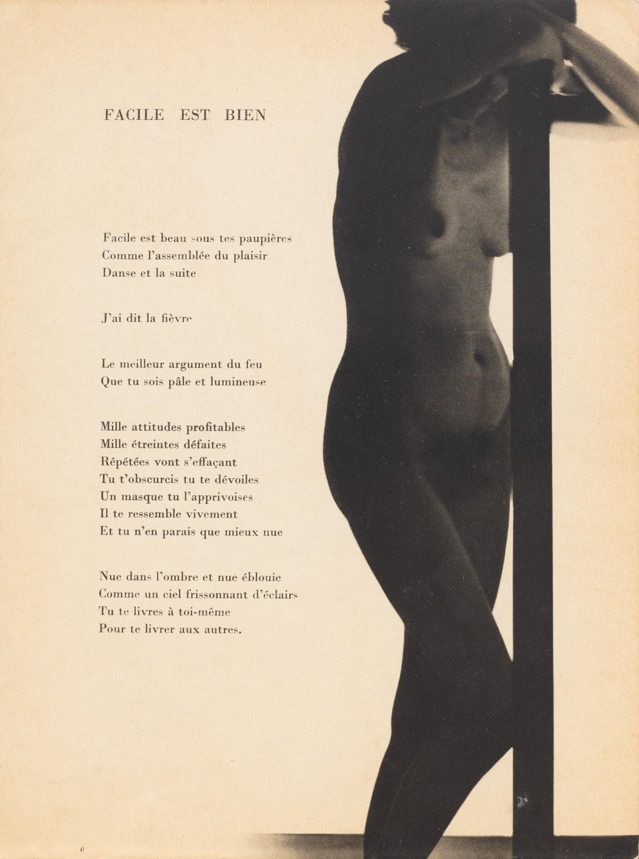 View full screen - View 1 of Lot 165. Facile. 1935. In-4, broché, couverture à rabats. Edition originale. Un des 200 ex. sur vélin H.C..