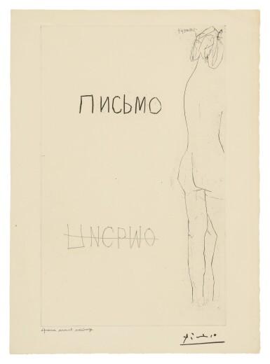 PABLO PICASSO   PISMO (LETTRE) (B. 462; BA. 785)