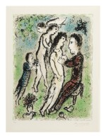 MARC CHAGALL | YOUTH (M. 1048)