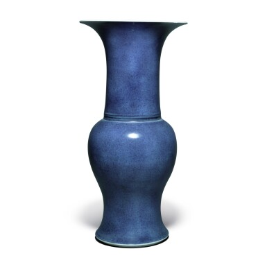 View 1. Thumbnail of Lot 2. A powder-blue-ground gilt-decorated yenyen vase, Qing dynasty, Kangxi period.