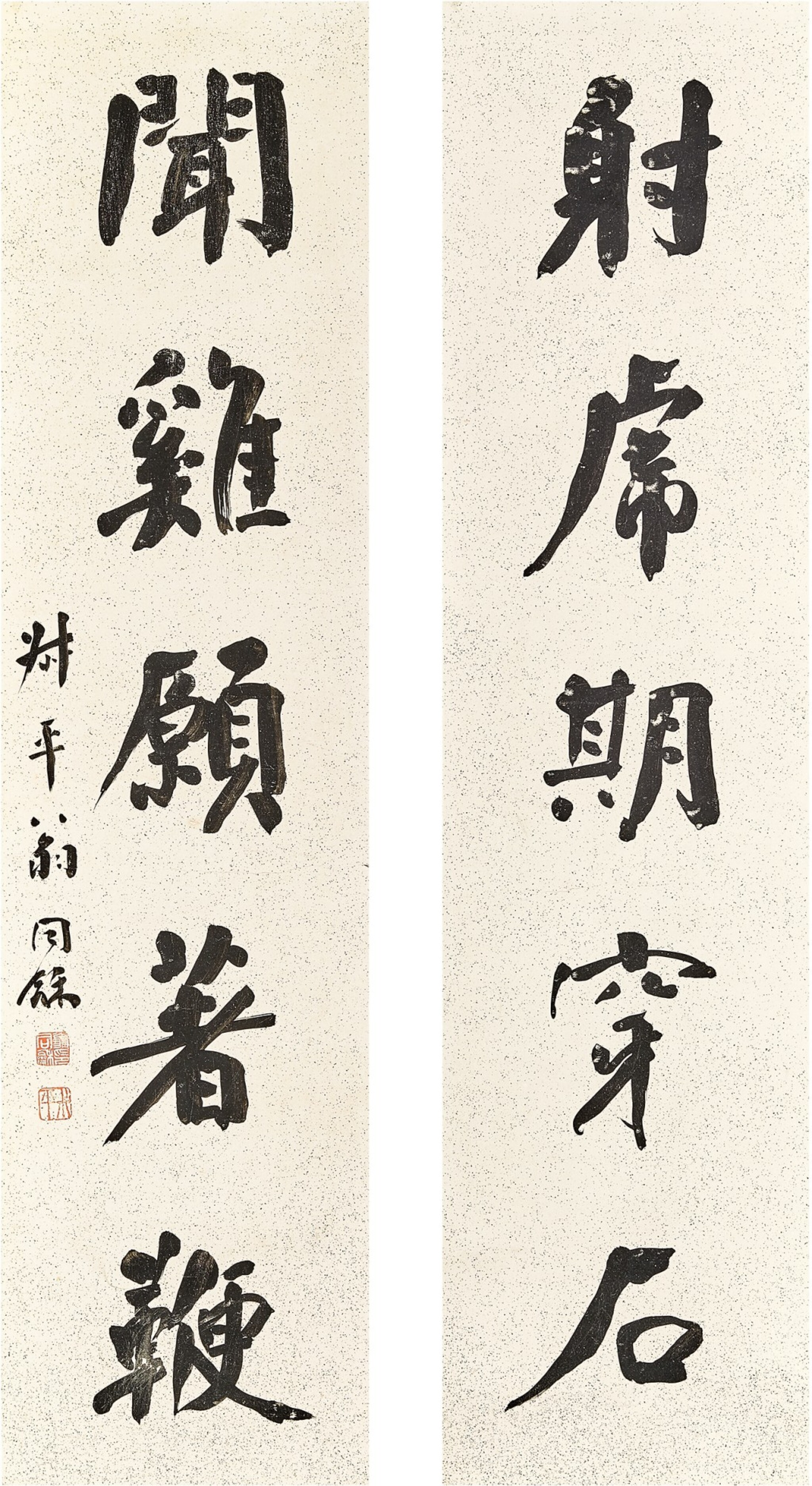 View full screen - View 1 of Lot 2561. Weng Tonghe 翁同龢   Calligraphy Couplet in Kaishu 楷書五言聯.