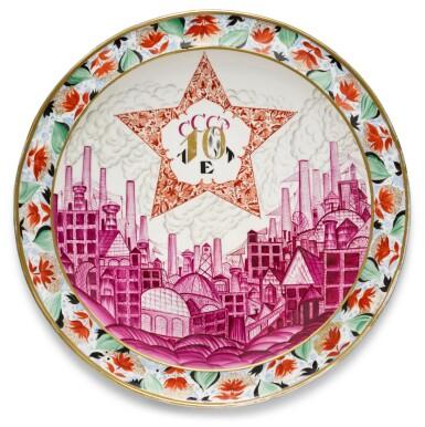 View 2. Thumbnail of Lot 176. 10 years USSR: a rare and large Soviet porcelain propaganda charger, Aleksey Vorobyevsky, Lomonosov Porcelain factory, Leningrad, 1927.