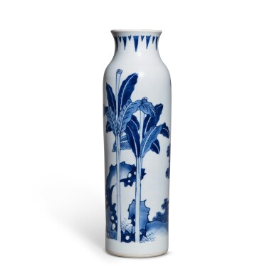 View 3. Thumbnail of Lot 79. A blue and white 'qilin' sleeve vase, 17th century | 十七世紀 青花芭蕉麒麟圖筒瓶.