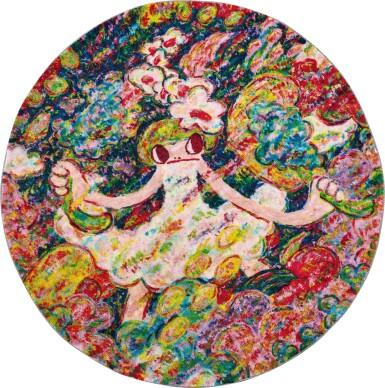 "View 1. Thumbnail of Lot 118. ""Magic Hand"" Exhibition Carpet | 「魔法之手」展覽地毯."