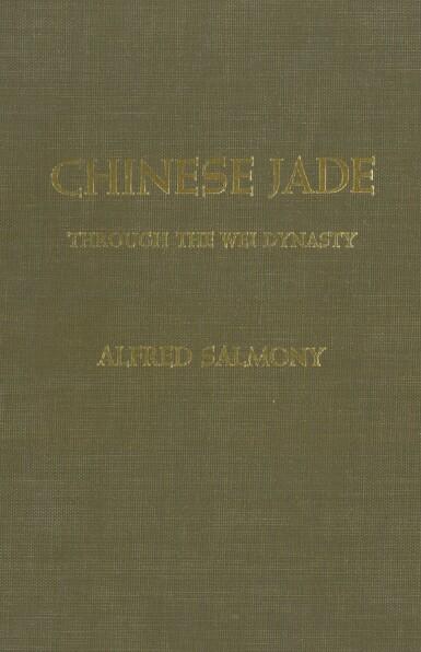 View 7. Thumbnail of Lot 50. A rare Liangzhu-style beige jade cong | 良渚風格玉琮.