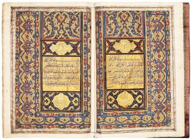 View 3. Thumbnail of Lot 24. Qur'an. copied by Ahmad al-Nayrizi, illuminated. Persia, Safavid and Qajar. 1122 AH/1710 AD.