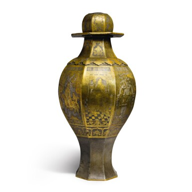 View 3. Thumbnail of Lot 622. A BRONZE-INLAID PEWTER 'ROMANCE OF THE WESTERN CHAMBER' OCTAGONAL VASE AND COVER,  MING DYNASTY, DATED SIXTH YEAR OF WANLI PERIOD, CORRESPONDING TO 1578.
