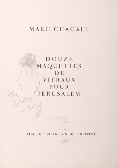 View 3. Thumbnail of Lot 8. AFTER MARC CHAGALL   DOUZE MAQUETTES DE VITRAUX POUR JÉRUSALEM (M. CS. 12-23; C. Bks. 57).