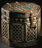 AN EXTREMELY RARE AND IMPORTANT ALMOHAD OR NASRID PYXIS, SPAIN, 12TH/13TH CENTURY